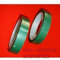 供应PET绿色耐高温胶带-PET绿色耐高温胶带厂家-绿色耐高温胶批发