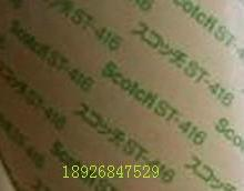 中国代理3M416双面胶长期有货报价