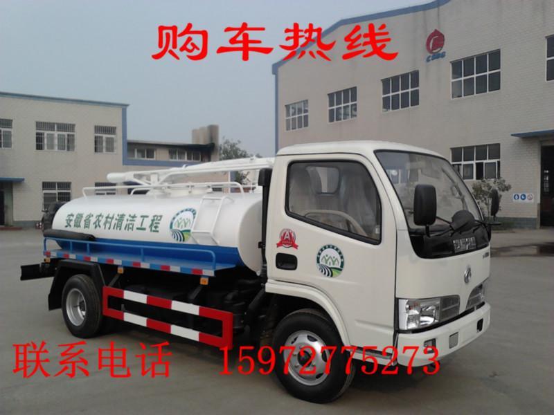 供应青海吸粪车生产厂家图片