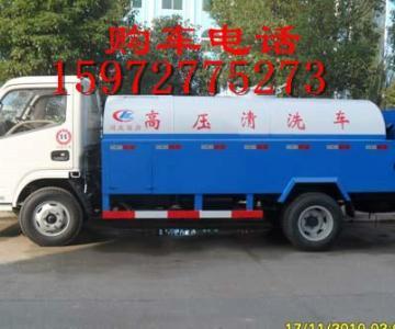供应上海市清洗车厂家 上海市清洗车价格 上海市清洗车哪里卖的有图片