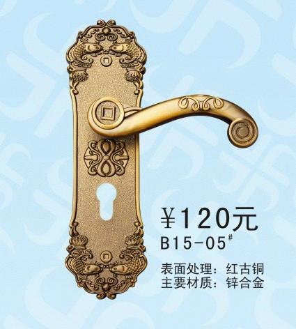 供应批发卧室门静音锁、红古铜欧式锁、双舌锁、锌合金执手锁