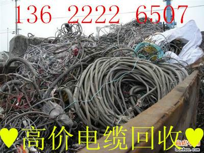 花都通信电缆线回收