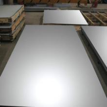 供应宝钢TL1111热轧酸洗板卷
