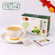 供应夏季养生茶