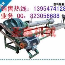 供应西安高压聚乙烯塑料造粒机,再生塑料造粒机