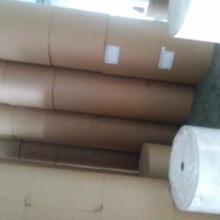 供应牛皮纸袋纸