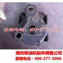供应柴油机配件水泥搅拌车飞轮壳批发