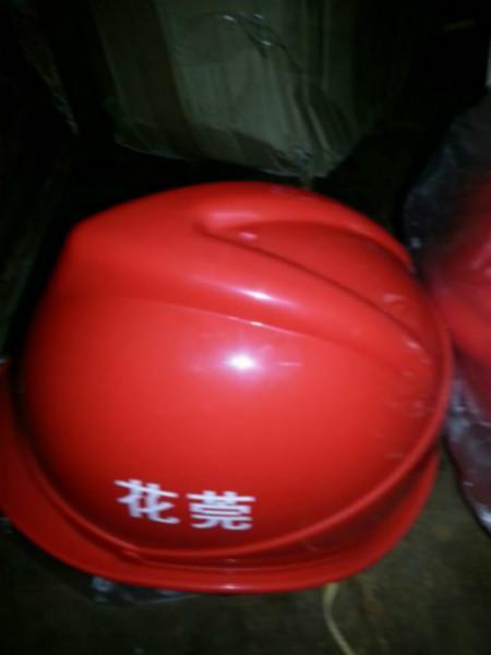 供应丝印安全帽