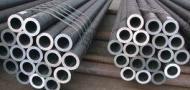聊城市汇海钢管有限公司