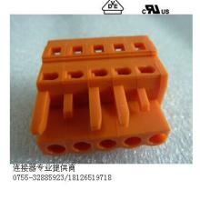 供应防错插橙色接线端子5.08间距-厂家低价图片