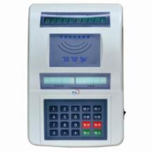 食堂消费机刷卡机台式消费机