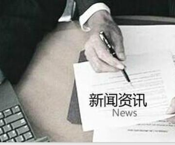 供应温州BTC8120防爆投光灯,投光灯生产厂家,温州投光灯图片