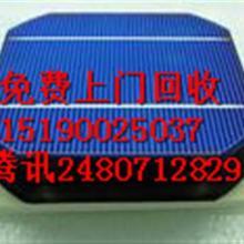 头尾料硅料回收锅底料硅料回收雅安鑫达硅业单晶边皮硅锭回收批发