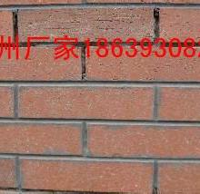 平顶山彩色瓷砖勾缝剂 哪有卖瓷砖勾缝剂的厂家图片
