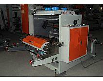 供应单色柔性凸版印刷机
