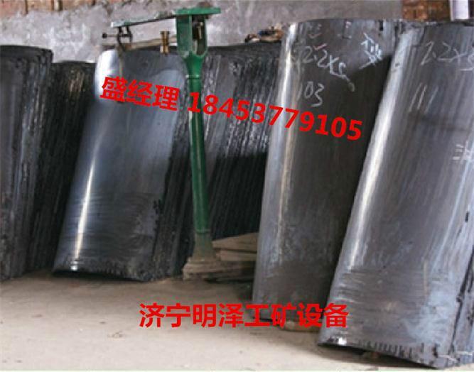 供应矿用搪瓷溜槽