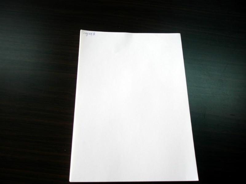 供应广州最便宜的白牛皮纸批发商