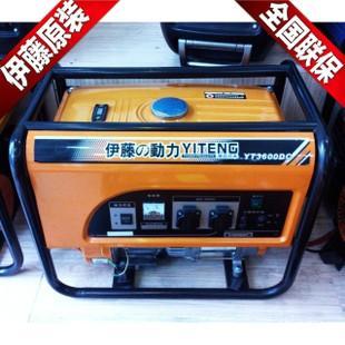供应3KW小型汽油发电机图片