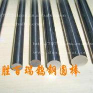 高硬度钨钢价格D3硬质合金精磨棒图片