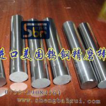 进口钨钢板材进口钨钢板CD750进口钨钢