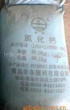 供应氯化钙