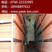 供应///电木板棒/电木板板