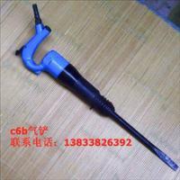 枣强枣鑫牌铸造清砂用工具c6气铲