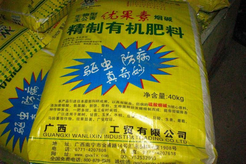 供应郑州哪里卖草坪复合肥大量批发肥料