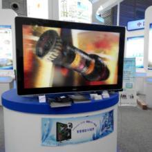 供应裸眼3D广告机SY3DAPZ-55