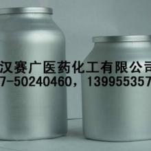 供应丁酸氢化可的松