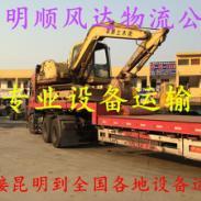 昆明到广州货运物流公司直达专线图片