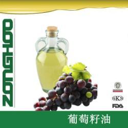 供應OPC抗氧化劑高品質葡萄籽油