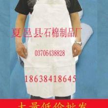 供应石棉围裙