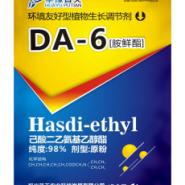 郑州普天胺鲜脂DA-6使用方法和价格图片