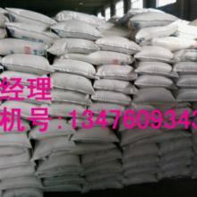 供应丁酸厂家,生产丁酸,丁酸价格