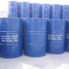 供应东莞氢氧化钾厂家直销