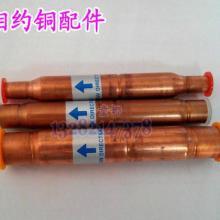 供应钢球单向阀空调单向阀空调阀优质止回阀钢珠阀9.52批发