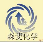 供应氟硼酸、上海直销特价氟硼酸、江浙沪仓库