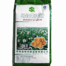 供应马铃薯淀粉食品级内蒙古特产25KG包装