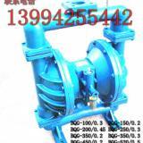 供应电动隔膜泵厂家.电动隔膜泵主要参数.电动隔膜泵报价