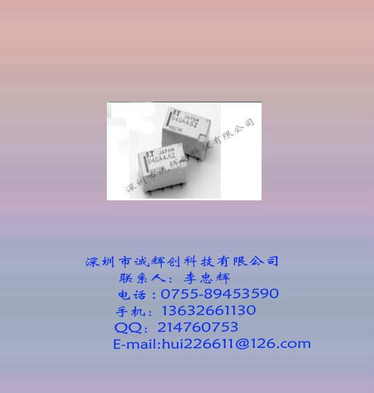 供应继电器FTR-B4SA4.5Z信号继电器