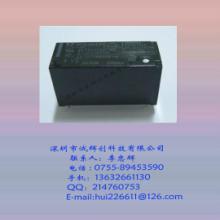 供应H1AA024V功率继电器