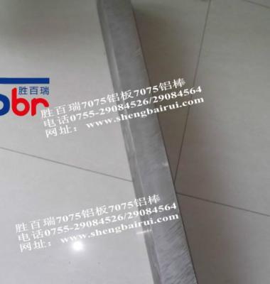 铝合金铝板美国超硬铝棒5005防图片/铝合金铝板美国超硬铝棒5005防样板图 (3)