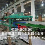 美国7060铝板台湾2024-T4铝合金拉图片