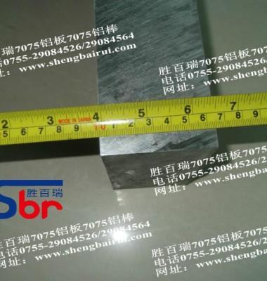 铝合金铝板美国超硬铝棒5005防图片/铝合金铝板美国超硬铝棒5005防样板图 (1)