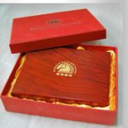 茶叶盒高档精美实木盒包装礼品木盒图片