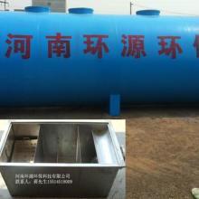 供应酒精污水处理设备价格酒精污水处理设备厂家环保设备