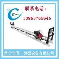 中国百一混凝土框架整平机10米