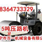 万达开业,我们最低价3.5吨单钢轮压路机柴油机,座驾式压路机报价
