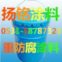 供应青岛环氧防静电自流平涂料